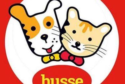 корма Husse
