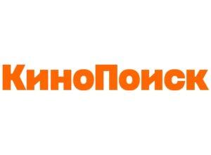 КиноПоиск